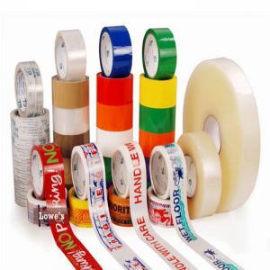 shipping_tape.jpg